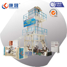 PE Plastic Processed and Extrusion Blow Moulding Blow Moulding Type Three Layer co-extrusion Film Blowing Machine