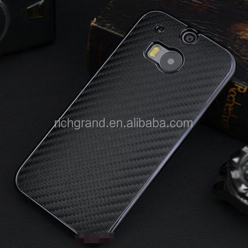 Luxury Premium New Black Carbon Fiber Leather Back Case Cover For HTC One M8