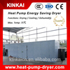 derict Wholesale price from manufacturer fruit dryer machine/heat pump drying machine/dehydrator