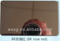 8K rose red stainless steel sheet finish
