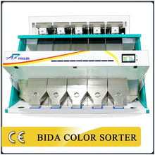 CCD LED cocoa beans color sorter, cocoa beans processing machine,cocoa beans cleaning machine