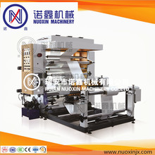 Stack type 2 color OPP film flexographic printing machine/flexo printing machine