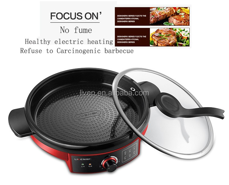 JG-J3501 multifunction electric frying pan