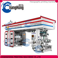6 Color central drum flexographic printing machine
