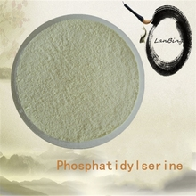 High quality and 100% natural phosphatidylserine phosphatidyl serine phosphatidylserine liquid
