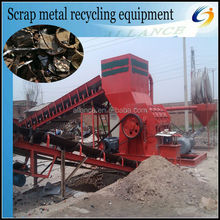 big capacity scrap metal crusher for sale/scrap metal recycling equipment/metal shredder