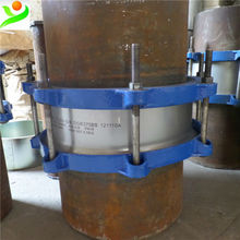 Straight flexible pipe coupling with ductile iron head