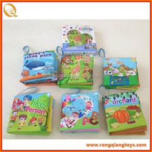 Fabric Children Book/Story Book Type baby cloth book SS2654JL553