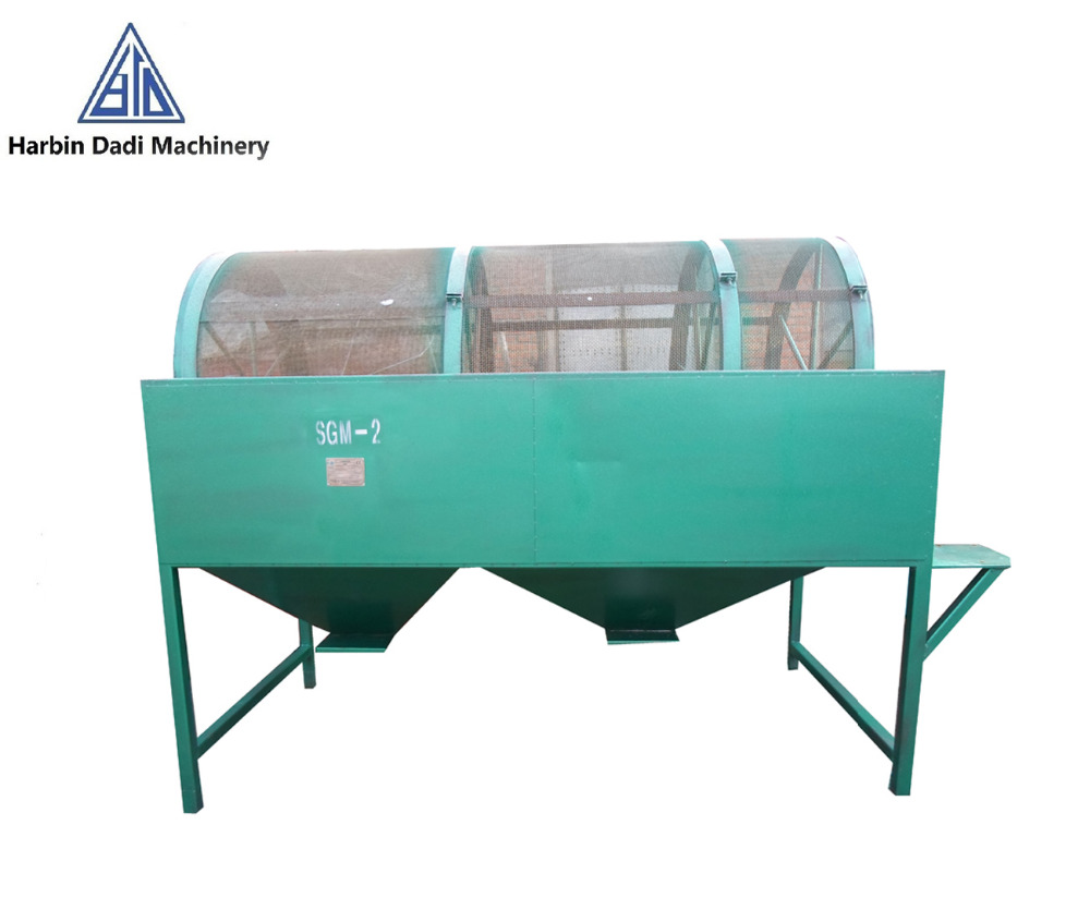 Organic Fertilizer Rotary Drum Screening Machine