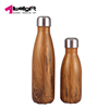 /product-detail/bowling-shape-wood-grain-mug-gas-transfer-print-cola-flask-sports-drinking-water-bottle-with-screw-lid-60788023009.html