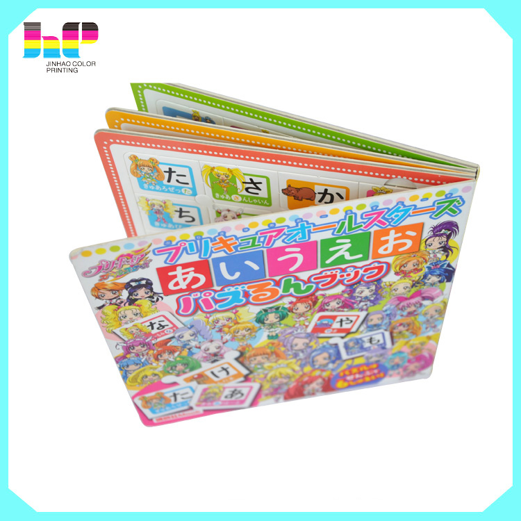 cardboard customized perfect binding child book printing