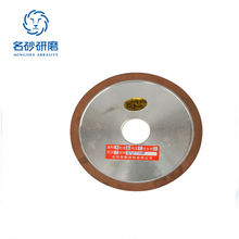 flat resin diamond girnding wheel for polishing glass marble high hardness metal material