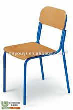 Single School Chair