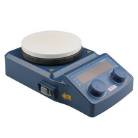 Health Medical Cheap Lab Magnetic Stirrer