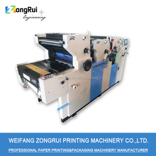 ZR256II-S cup printing machine 3 colors offset