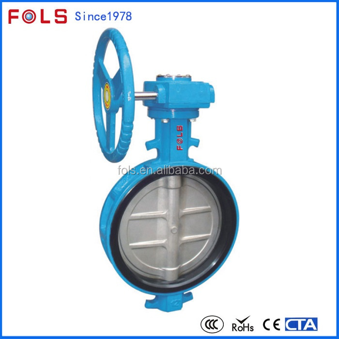 High quality cast iron wafer butterfly valve with worm gear