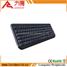 low price china tablet pc 2.4ghz wireless keyboard for hp cq10 mini 110-3000