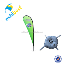 2012 Outdoor advertising promotional flag