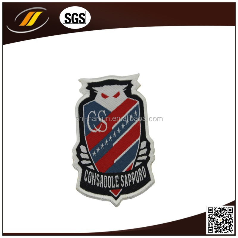 Wholesale Custom Logo Iron on Polyester Self Adhesive Fabric Patch