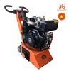 Road Construction Tools Walk behind asphalt milling machine JHE-250D