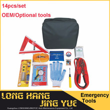 Roadside safety tool kits promotional gift 14pcs emergency tools kits