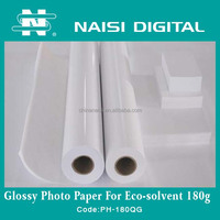 180gsm waterproof glossy photo paper for digital printing