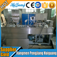 Made In China Fruit Juice Cup Filler Machine/Cup Water Filling Sealing Packaging Machine