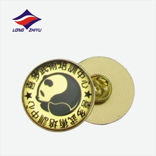 Martial arts training center custom symbolic logo badge
