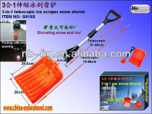 3-in-1 telescopic plastic car snow shovel (G818S)