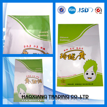 custom 3 side seal facial mask packaging bag Cosmetic Packaging Bag