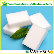 High quality Melamine Sponge White