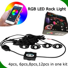 led rock light 4pcs 6pcs 8pcs 12pcs in one kit bluetooth smartphone app control for cars boat jeep truck rgb rock light led