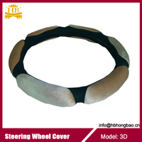 Stylish beige steering wheel cover (10 years exprience)