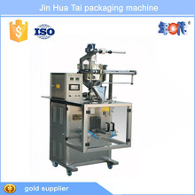 DF-50JLS automatic Good quality custom juicy pouch packing machine