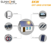SUNHOME 8kw solar energy home appliances products system