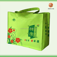 high quality custom non woven carry bag