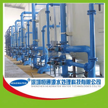 industrial dm water plant for high pressure steam boiler feed water