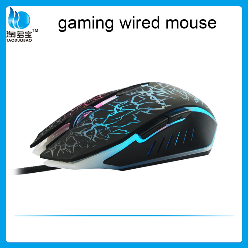 Breath LED Light Gaming Mouse 6D Optical Mouse Driver
