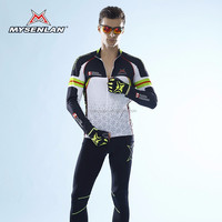 Top Spandex cycling wear, Bicycle clothing at good price