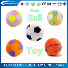2017 wholesale stuffed ball toy soft plush baby ball toy