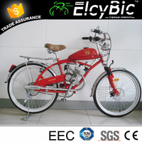 26inch steel frame 2-stroke 49cc gas powered bicycles for sale(E-GS103)
