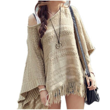 Spring smiles Korean style autumn and spring hollow out fashion solid khaki free size knit with tassel women sweater