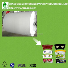 Food grade pe coated paper cup blank for making paper cup
