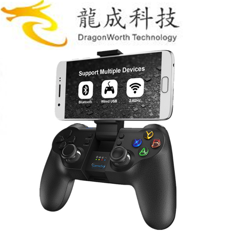 2017 Most Professional GameSir T1S Gamepad Wireless Blutetooth Controller wireless gamepad for laptop made in China controlling