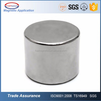 super strong ndfeb magnetic neodymium permanent magnet for 100kw synchronous generator