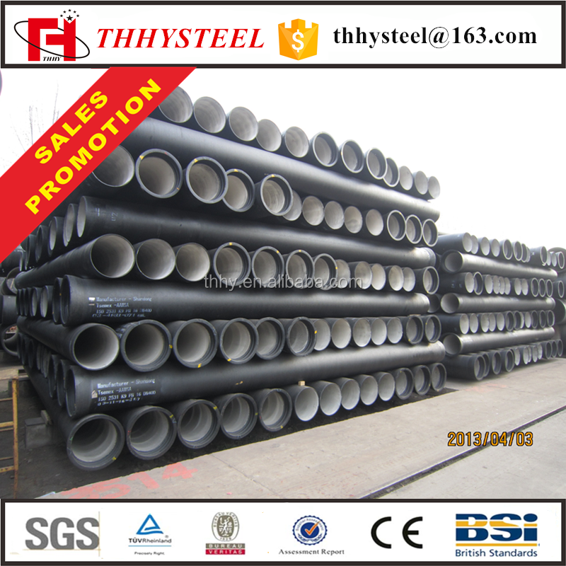 alibaba.com 150mm 300mm ductile iron pipe k7 weight per meter