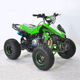 2018 factory price cool design Motors Kids Electric ATV 4 Wheeler Quad 36V 500W Boys & Girls