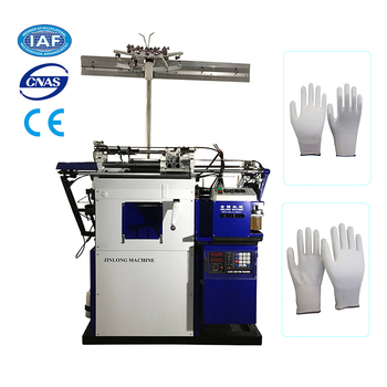 Made In China Automatic Seamless Cotton Gloves Knitting Machine 250KG