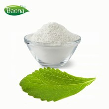 Wholesale China sweetener factory price stevia extract powder rebaudioside A in bulk