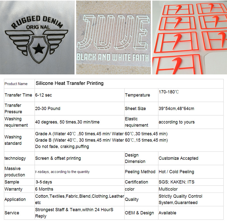 3d silicone heat transfer sticker labels for textile